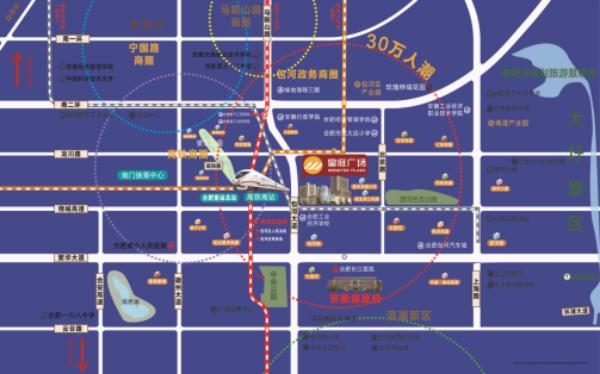 合肥龙8娱乐广场开业仪式通稿20191227(定稿)1704.png