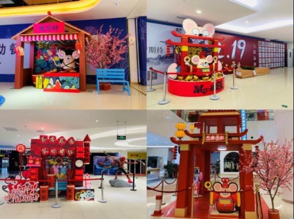 合肥皇庭广场开业仪式通稿20191227(定稿)1637.png